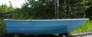 пластиковые лодки ахтопласт